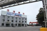 南京龙港钢市