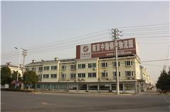 南京中瀚钢材物流城