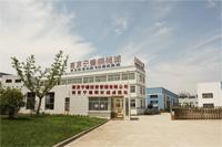 南京寧德國際鋼材城