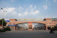 徐州金地钢材交易市场