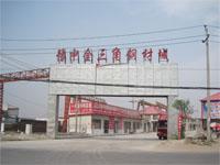河南豫申金三角钢材市场市场