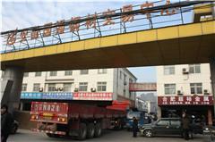 安徽国强钢材交易中心