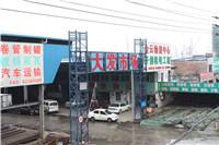 广州黄埔大发钢材综合市场
