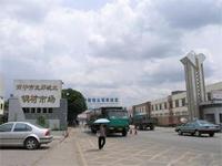 南宁虎邱城北钢材市场