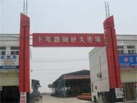 荊州市十號路鋼材大市場
