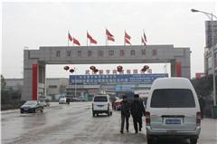 武漢市竹葉山鋼材市場