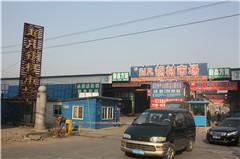 武漢超凡鋼材市場