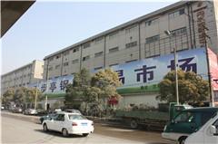 武汉百步亭钢材市场