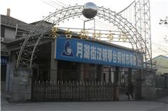 武漢琴臺鋼材市場