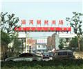 杭州運河鋼材市場