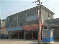 寧波鄞州鋼材市場