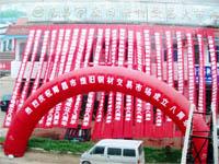 南昌市废旧钢材市场