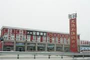淄博龙马不锈钢市场