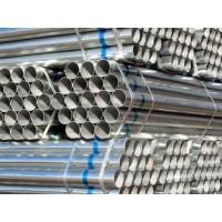 會都鋼鐵供應各規格鍍鋅管圖片