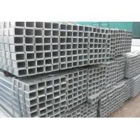 會都鋼鐵供應25-300熱鍍鋅方管圖片