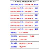 亚虎国际pt客户端_沈阳2507不锈钢卷板