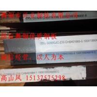 NM450高强度耐磨钢板的用途