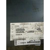 亚博国际娱乐平台_Q355NH耐候钢板