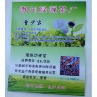凤凰单枞 寻找长期合作茶叶销售商 老小曾单丛茶