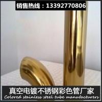 304玫瑰金不锈钢方管50*50 304黑钛金不锈钢方管