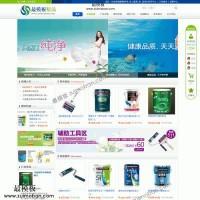 亚虎娱乐_环保公司多彩商城模板