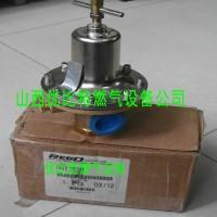 REGO美国力高BR-1784-80氧气4分调减稳压器阀厂价