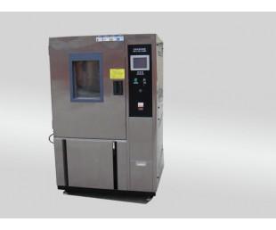 亚虎国际pt客户端_高低温暖试验箱