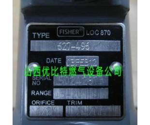 美国Fisher减压阀627-496调压阀627-496厂价