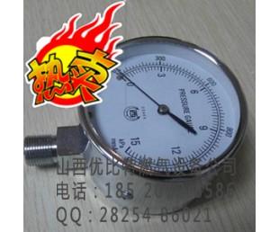厂价OSAKA日本西牌0-15KPA1500mmAq微压力表