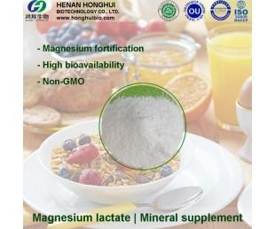 食品级乳酸镁