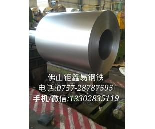 佛山鍍鋁板0.35-2.0的 價格,SAIC圖片