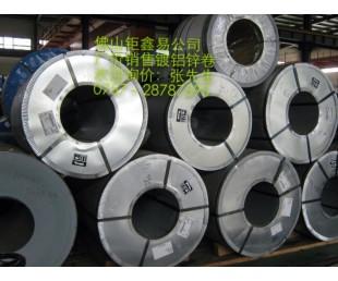 环保电解板,磷化电解板,手术室电解板的价格图片