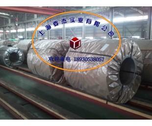 HC550/980DP要杰供应,一吨起售,性能,价格图片