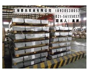 B500/900G化学性能,参考价格,一吨起售图片