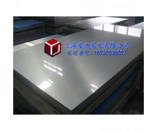 供应宝钢镀锌HC300LAD+Z
