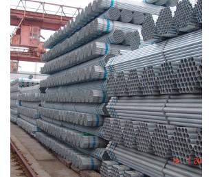重庆无缝钢管厂