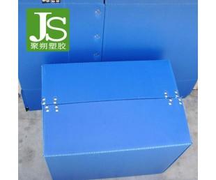 佛山中空板塑胶周转箱 订制中空板周转箱 万通板
