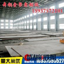 中厚板S235J0,S235J2 Q255B Q255C 6-650mm