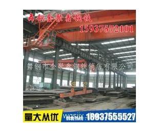 容器钢板Q370R 19Mn6 A537CL1厂家直销可切割加工