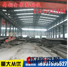 舞钢HIC临氢钢板  Q245R A溶液 B溶液长期销售
