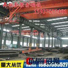 舞钢Q345GJC Q390GJC Q420GJC高层建筑用钢