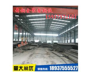 容器鋼板12Cr2Mo1R 10CrMo9-10 15CrMoR現貨廠家