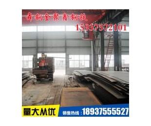 管線鋼板X60 L415 X65 L450 X70 L485 現貨充足圖片