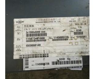 Q355NHE鋼板,Q355NH耐候鋼圖片
