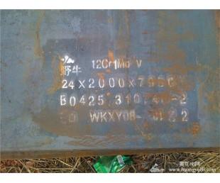12cr1mov合金钢板