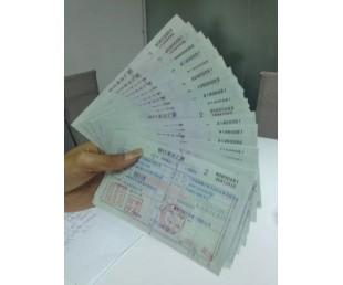 东莞长安镇银行承兑汇票贴现套现服务-询18620635687