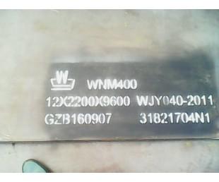 進口耐磨鋼板,nm400耐磨鋼板圖片