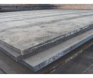现货宝钢汽车板BS600MC,BS700MC,图片