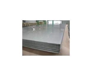 亚虎国际pt客户端_上海铝板超市021-55126839上海宝杲实业发展有限公司