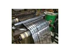 上海钢板分条021-55126839上海宝杲实业发展有限公司